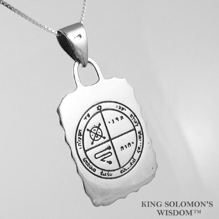амулеты царя соломона